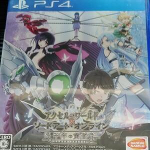 【PS4】 アクセル・ワールド VS ソードアート・オンライン 千年の黄昏