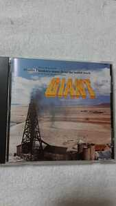 サントラ盤「ジャイアンツ」12曲入。音楽ディミトリ・ティオムキン Capitol、1989年国内発売品。