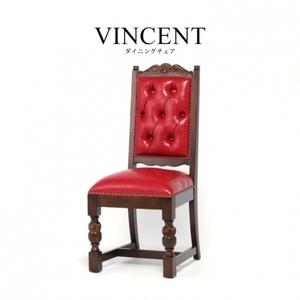 ヴィンセントシリーズ 英国アンティーク調 ダイニングチェア 椅子 ブラウン×レッド 合皮 PUレザー 木製 おしゃれ かっこいい 9012-5P63B
