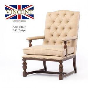 【VINCENT】英国アンティーク調 アームチェア ラウンジチェア 椅子 いす イス ベージュ 合皮 ブリティッシュスタイル UK 9016-5P42B