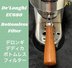 ボトムレスフィルター★デロンギ★デディカ★EC680★51mm★新品未使用★