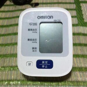 オムロン 上腕式血圧計 HEM-7122