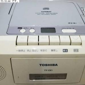 東芝 CDラジカセ TY-CK1