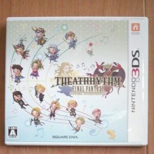 【3DS】 THEATRHYTHM FINAL FANTASY (シアトリズム ファイナルファンタジー)