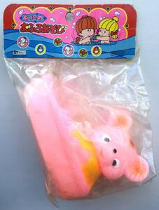 ★当時もの よいこのおふろあそび ピンクのクマ 日本製ソフビ人形フィギュア昭和レトロ赤ちゃんお風呂なかよしチャーミーちゃんKODAMA