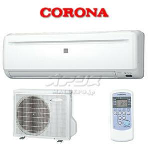 ルームエアコン 冷房専用 6~9畳用 RC-2221R CORONA(コロナ) 除湿