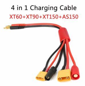 【2本】4in1 多機能充電ケーブル XT60 XT90 XT150 AS150