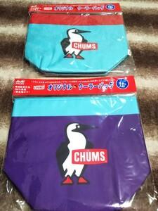 CHUMS クーラー バック 2色セット チャムス 保冷バック