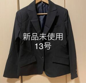 ネイビー ジャケット 13号 レディース スーツ