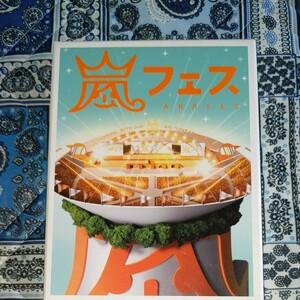 嵐フェス ARASHI 嵐DVD