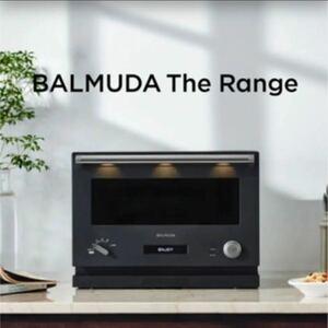 BALMUDA バルミューダ 角皿トレー