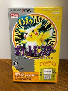 未開封 新品 ニンテンドー2DS ピカチュウ 本体 任天堂 デットストック ポケモン nintendo 限定 3DS DSi