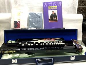 【古賀政男追悼 大正琴】赤富士 古賀政男追悼20周年記念 ハードケース付き 楽譜 取説付き