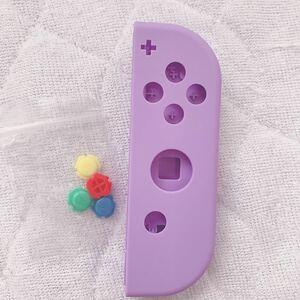 Nintendo Switch ジョイコン Joy-Con 右 ハウジングシェル