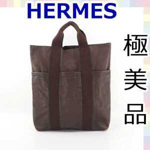 『美品』エルメス ニューフールトゥカバス トートバッグ ハンドバッグ エルメスフールトゥ Hermes エールライン ブラウン 615