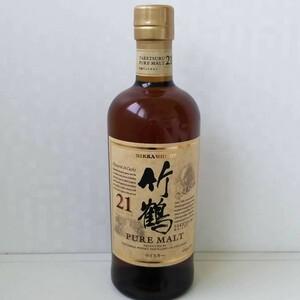 ニッカウイスキー★竹鶴21年〔新品・未開封品・送料込み〕