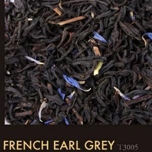 シンガポールTWG茶葉50g フレンチアールグレイ