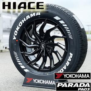 新品 車検対応 200系 ハイエース レジアスエース 16インチ タイヤホイール4本セット ヨコハマ パラダ PA03 215/65R16 ホワイトレター