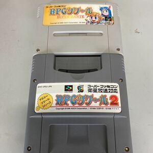 送料無料 RPGツクール スーパーダンテ RPGツクール2 スーパーファミコン