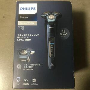 【新品未使用】フィリップス PHILIPS 電気シェーバー S7782/57