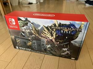 ニンテンドースイッチ 本体 Nintendo Switch モンスターハンターライズ スペシャルエディション モンハン 【新品未開封】