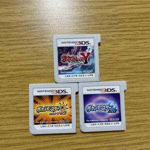 ポケットモンスター 3DSソフト ウルトラサンなど