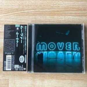 Mover ムーヴァー 国内盤 帯付 歌詞・対訳・解説付 ボーナストラック3曲追加 POCM1243