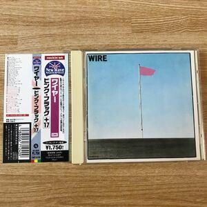 ワイアー WIRE / ピンク・フラッグ+17 PINK FLAG 国内盤 帯付 TOCP8726 歌詞・対訳・解説付 全38曲