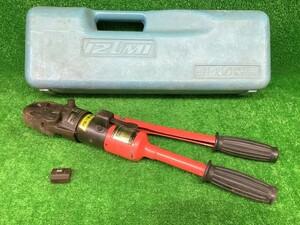中古品 泉精機 IZUMI イズミ 手動 油圧式 圧着工具 油圧ヘッド 分離式 工具 9H-2 オスダイス 1個付 【1】