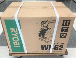 未開封品 RYOBI リョービ ワイヤー径4mm 揚程15m 最大荷重60kg 電動ウインチ WI-62