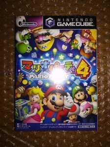 GC ゲームキューブ ソフト マリオパーティ4 新品・未開封
