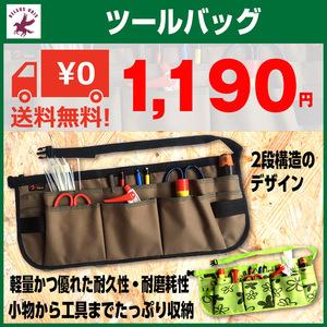 腰袋 ベルト 大工 かっこいい ツールバッグ 工具 腰 ウエストバッグ 多機能 収納バッグ 作業腰袋 軽量 ブラウン 送料無料