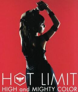 HOT LIMIT/HIGH and MIGHTY COLOR