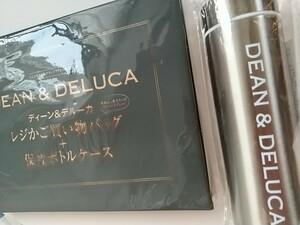 ディーンアンドデルーカ DEAN & DELUCA3点セット*新品*