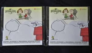 【即決】≪非売品≫SNOOPY★★スヌーピー ツーステップふせん 2冊★★