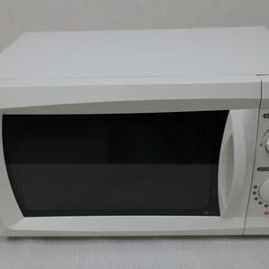 送料無料【60Hz西日本専用】電子レンジ アイリスオーヤマ  YO352