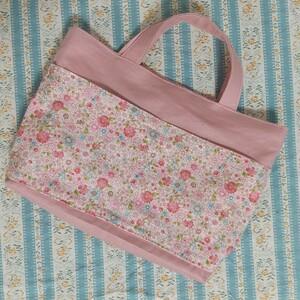 バッグインバッグ ピンク花柄