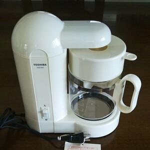 レトロなコーヒーメーカー