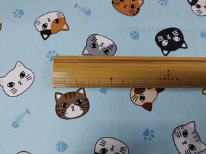 ネコ柄生地 ハギレ 水色地 55×49cm
