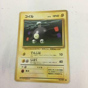 ひ8 ポケモンカード 旧裏面 コイル NO.081 55