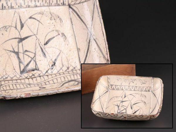 古美術 桃山~江戸時代 古志野 志野焼 角平鉢 古作 時代物 極上品 初だし品 a9060