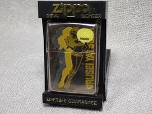 未開封 うる星やつら Zippo ジッポー ライター 初期絵柄 ラム 未使用