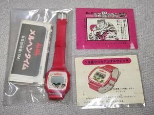 非売品 うる星やつら 腕時計 ALBA 初期絵柄 フーセンガム 包み2枚セット
