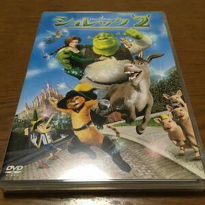 シュレック 2 スペシャルエディション [DVD]