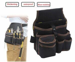 Sc092 収納性に優れた作業用腰袋・ウエストポーチ!工具ホルダー