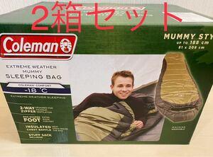 コールマン 寝袋 2箱 スリーピングバッグ マミー シュラフ 当日発送