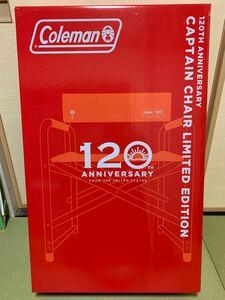 コールマン 120th キャプテンチェア リミテッドエディション