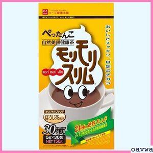 新品★pmnaf ハーブ健康本舗/モリモリスリム/ /30包/ / /ほうじ茶風味/ 101