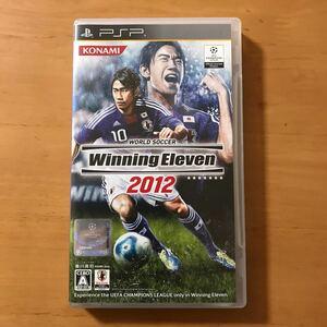 ワールドサッカー ウイニングイレブン 2012 PSP