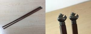 鳥頭飾火箸 銅製 茶道具 炭道具 細密細工 古美術品 銅火箸 送料350円 90702203